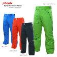 【8月29日10時〜9月1日9時59分 エントリーでポイント5倍】PHENIX〔フェニックス スキーウェア〕<2015>Spray Insulation Pants PA472OB23〔z〕