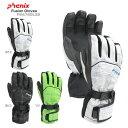 PHENIX 〔フェニックス グローブ〕<2015>Fusion Gloves PS478GL32〔z〕