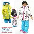 【全スキーウェア送料無料!2月15日 13時迄】PHENIX〔フェニックス スキーウェア キッズ〕<2015>Candy Box Kid's Two-piece PS4H22P75 【2】【上下セット】【サイズ調節可能】〔z〕