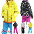 【全スキーウェア送料無料!2月15日 13時迄】PHENIX〔フェニックス ジュニアスキーウェア〕<2015>Candy Box Girl's Two-piece PS4H22P92 【上下セット】【サイズ調節可能】〔z〕