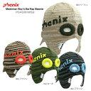 【スマホエントリーしてポイント10倍! 11/24 10:00-12/1 09:59迄】PHENIX 〔フェニックス ジュニアニット帽〕<2015>Maskma...