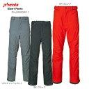 【送料無料!!】【在庫処分】PHENIX〔フェニックス スキーウェア〕<2015>Elbert Pants PH452OB11〔z〕〔SA〕