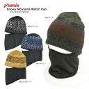 【送料無料!!】PHENIX 〔フェニックス ニット帽〕<2015>Snowy Moutains Watch Cap PH458HW20〔z〕〔SA〕