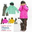 【送料無料!!】PHENIX〔フェニックス スキーウェア キッズ〕<2015>Ravine Kid's Two-piece PS4H22P76 【上下セット】【サイズ調節可能】〔z〕〔SA〕