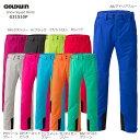【LW】GOLDWIN〔ゴールドウィン スキーウェア〕Snow Squad Pants G31510P〔z〕