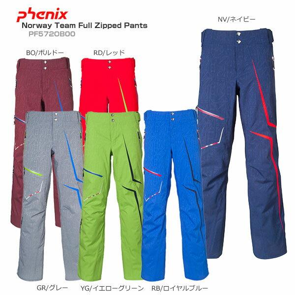 【スマホエントリーしてポイント10倍! 11/24 10:00-12/1 09:59迄】PHENIX〔フェニックス スキーウェア〕<2016>Norway Team Full Zipped Pants PF572OB00 【送料無料】〔z〕