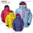 PHENIX〔フェニックス スキーウェア〕<2016>Japan Team Jacket PF572OT01 【送料無料】〔z〕