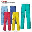 【エントリーしてポイント10倍! 10/23 10:00-10/26 09:59迄】PHENIX〔フェニックス スキーウェア〕<2016>Japan Team Full Zipped Pants PF572OB01 【送料無料】〔z〕