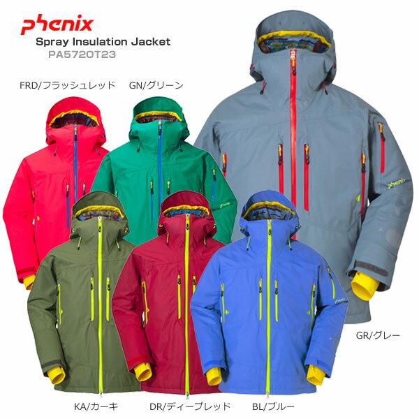 【スマホエントリーしてポイント10倍! 11/24 10:00-12/1 09:59迄】PHENIX〔フェニックス スキーウェア〕<2016>Spray Insulation Jacket PA572OT23【送料無料】〔z〕