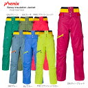 PHENIX〔フェニックス スキーウェア〕<2016>Spray Insulation Pants PA572OB23〔z〕