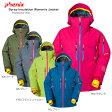 【8月29日10時〜9月1日9時59分 エントリーでポイント5倍】PHENIX〔フェニックス レディーススキーウェア〕<2016>Spray Insulation Women's Jacket PA582OT50【送料無料】〔z〕