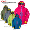 PHENIX〔フェニックス レディーススキーウェア〕<2016>Spray Insulation Women's Jacket PA582OT50【送料無料】〔...