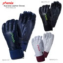 PHENIX 〔フェニックス グローブ〕<2016>Supreme Leather Gloves PF578GL03〔z〕〔SA〕