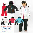 【送料無料!!】PHENIX〔フェニックス スキーウェア キッズ〕<2014>Jelly Beans Kid's Two-piece PS3H22P77 【上下セット】【サイズ調節可能】〔z〕