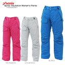 【在庫処分】PHENIX〔フェニックス レディーススキーウェア〕<2015>Spray Insulation Women's Pants PA482OB51〔z...