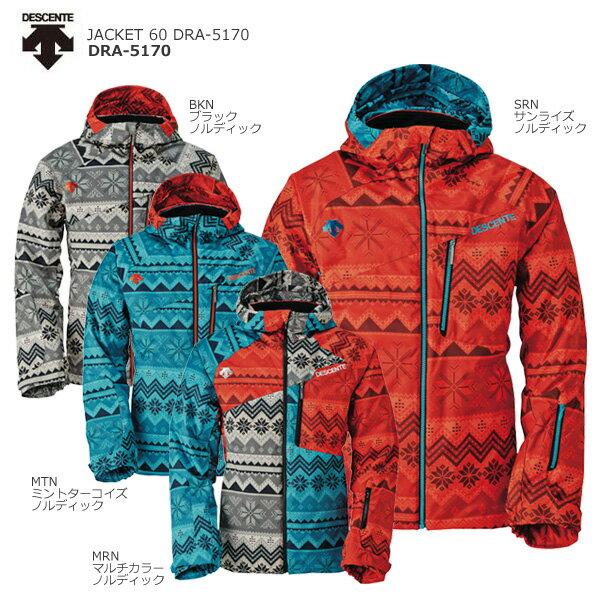 DESCENTE〔デサント スキーウェア〕<2016>JACKET 60 DRA-5170 【送料無料】〔z〕