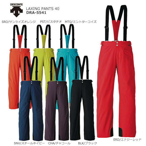 DESCENTE〔デサント スキーウェア〕<2016>LAXING PANTS 40 DRA-5541〔z〕〔sibtwr〕