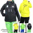 PHENIX〔フェニックス ジュニアスキーウェア〕<2016>Norway Team Boy's Two-Piece PS5G22P80 【2】【上下セット】【...