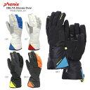 PHENIX 〔フェニックス グローブ〕<2016>DELTA Gloves Over PS578G