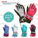 PHENIX 〔フェニックス スキーグローブ キッズ 子供用〕<2016>Snow Crystal Kid's Gloves PS5H8GL76〔z〕