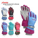 PHENIX 〔フェニックス スキーグローブ ジュニア 子供用〕<2016>Snow Crystal Girl's Gloves PS5H8GL92〔z〕