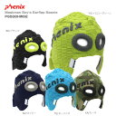 PHENIX 〔フェニックス ジュニアニット帽〕<2016>Maskman Boy's Earflap Beanie PS5G8HW82〔z〕