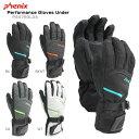 PHENIX 〔フェニックス グローブ〕<2015>Performance Gloves Under PS478GL34〔z〕〔SA〕