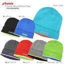 【送料無料!!】PHENIX〔フェニックス ジュニアニット帽〕<2015>Tricolor Boys Watch Cap PS4G8HW86〔z〕〔SA〕