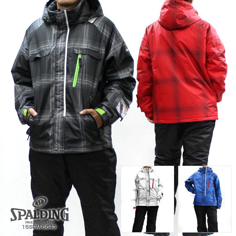 SPALDING〔スポルディング スキーウェア メンズ〕15SPM-5643【上下セット】〔z〕