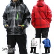 【スキー板&ブーツ&ウェア送料無料!12月8日13時まで】SPALDING〔スポルディング スキーウェア メンズ〕15SPM-5643【上下セット】〔z〕〔SA〕