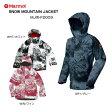 【LW】【はんぱ市】Marmot〔マーモットスキーウェア〕<2013>SNOW MOUNTAIN JACKET MJW-F2009〔z〕