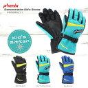 PHENIX 〔フェニックス スキーグローブ キッズ 子供用〕<2017>Demonstration Kid's Gloves PS6G8GL71