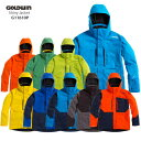 GOLDWIN〔ゴールドウィン スキーウェア〕Shiny Jacket G11610P【送料無料】〔z〕