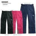 ★GOLDWIN〔ゴールドウィン スキーウェア〕Shiny Side Zip Pants G31613P【送料無料】〔z〕