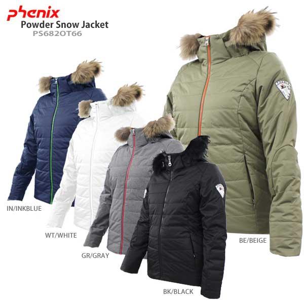 PHENIX〔フェニックス スキーウェア レディース ジャケット〕<2017>Powder Snow Jacket PS682OT66【MUJI】〔SA〕