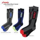★PHENIX 〔フェニックス ジュニアソックス〕Color Block Boy's Socks PS6G8SO82〔z〕