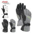 【在庫処分】PHENIX 〔フェニックス グローブ〕<2015>Orca Gloves PS478GL31〔z〕〔SA〕