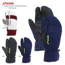 【10%OFFクーポン配布中】PHENIX 〔フェニックス グローブ〕<2016>Demo Team Tri-Finger Gloves PF578GL08〔z...