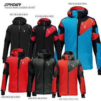スパイダースキーウェア