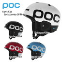 ★POC〔ポック スキーヘルメット〕<2018>Auric Cut Backcountry SPIN〔オーリック カ