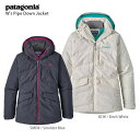 ★PATAGONIA〔パタゴニア レディーススキーウェア〕W's Pipe Down Jacket/30565【送料無料】