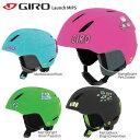 スーパーセール GIRO〔ジロ スキーヘルメット ジュニア 子供用〕<2019>Launch MIPS〔ラウンチ ミップス〕 旧モデル 〔SAH〕