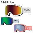 SMITH 〔スミス レディース スキーゴーグル〕<2018>Drift〔ドリフト〕〔SAG〕