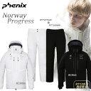 PHENIX〔フェニックス スキーウェア〕Norway Progress Jacket/Pants PF772OT00N/PF772OB00N MEN