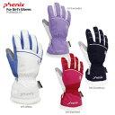 PHENIX フェニックス スキー グローブ スキーグローブ ジュニア 子供用 <2019> Fur Girls Gloves PS8H8GL91【RSS】〔SA〕