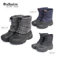 albatre アルバートル スノーシューズ <2021>AL-WP1800 20-21 NEWモデル 男女兼用