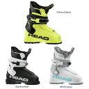 スキーブーツ HEAD ヘッド ジュニア キッズ 子供用 2022 Z1 ゼット1 21-22 NEWモデル