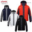 スキー ウェア PHENIX フェニックス ジャケット 2020 Niseko Jacket / PS972OT32 19-20 旧モデル