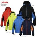 スキー ウェア PHENIX フェニックス ジャケット 2020 Laser Jacket /PS972OT34 19-20 旧モデル