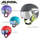 ヘルメット ALPINA アルピナ ジュニア 子供用 2021 ZUPO VISOR ズポ バイザー スキー スノーボード
